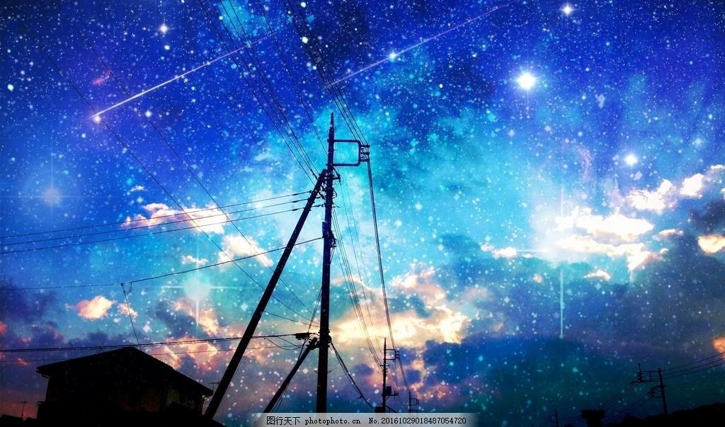 夜空 星空 長夜 你的名字 繁星 璀璨 設計 動漫動畫 風景漫畫 72dpi