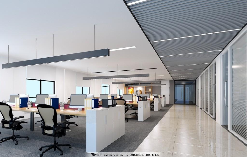 敞开办公室 现代 公共空间 简约 效果图