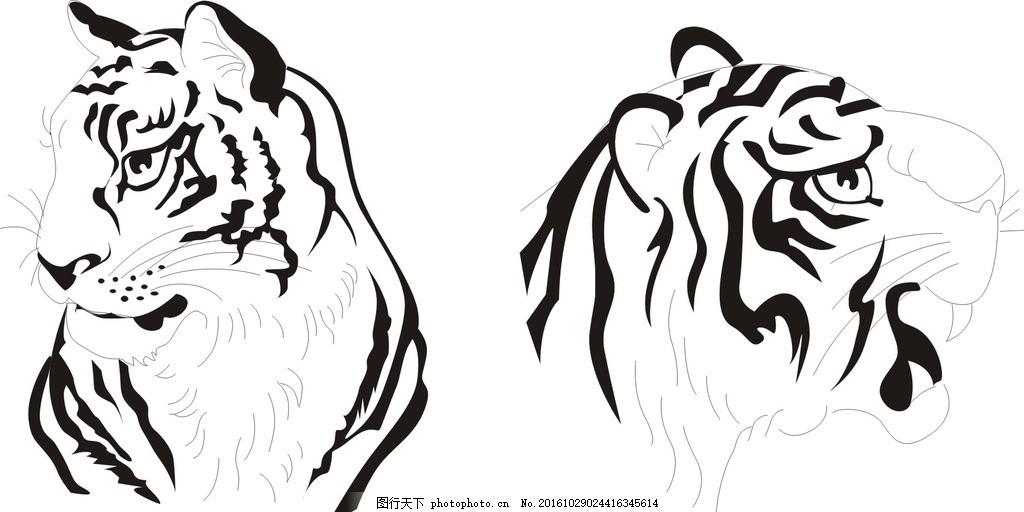老虎 狮子 动物 百兽之王 山大王 凶猛 虎 动物 设计 生物世界 野生