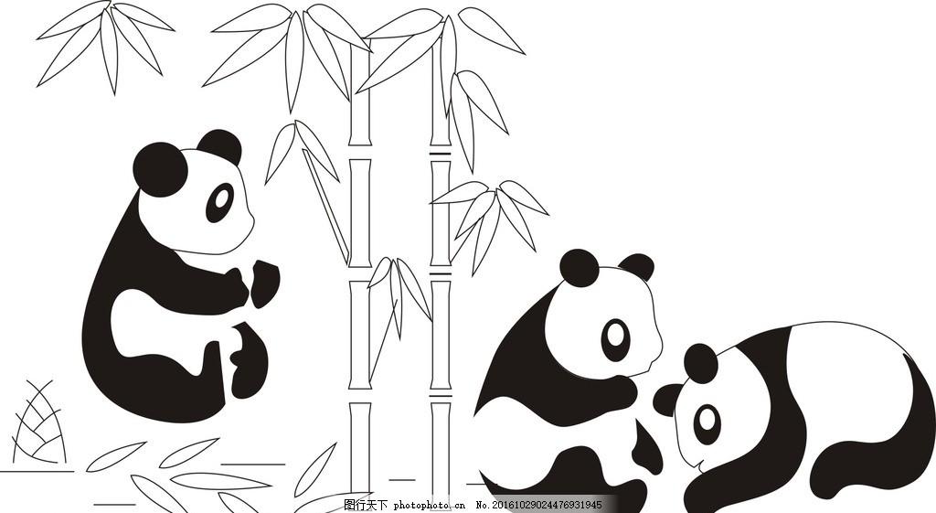熊猫 熊 国宝 熊猫宝宝 竹子 动物 卡通 矢量图 动物 设计 生物世界