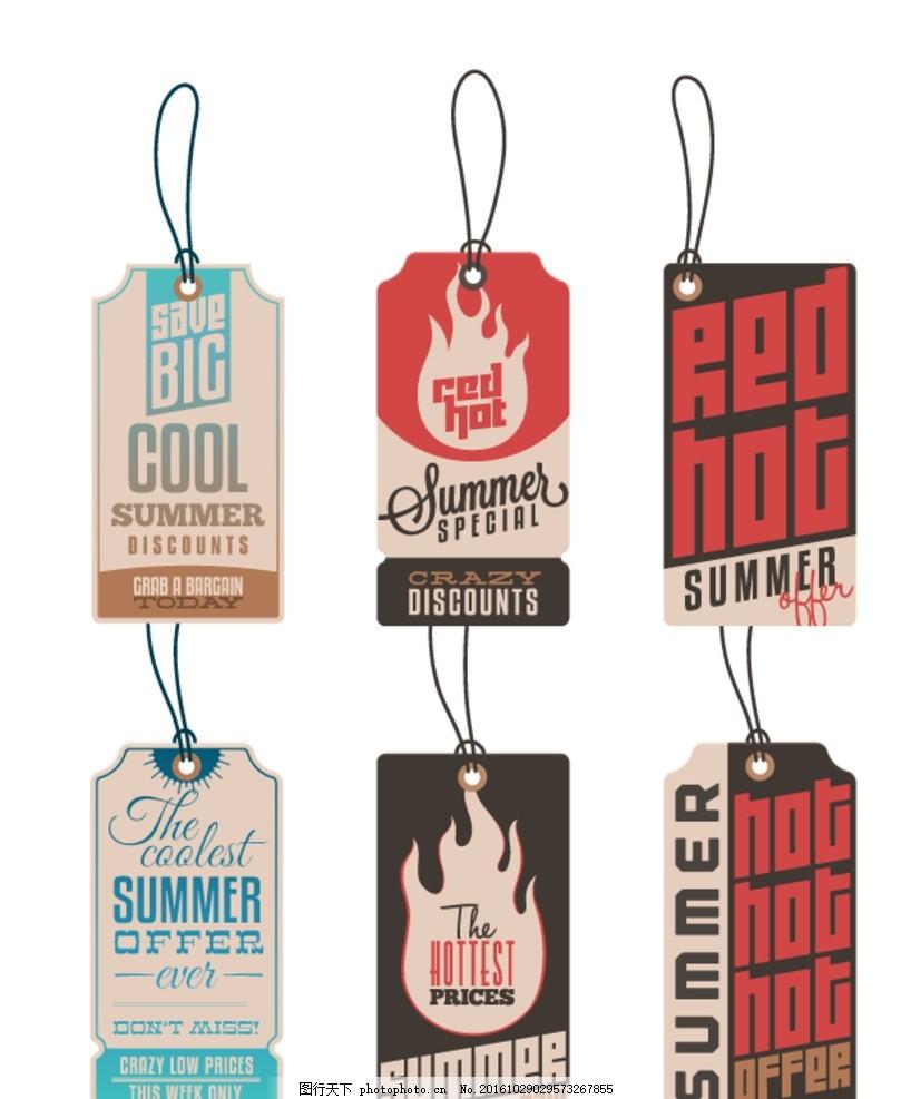 服装吊牌 创意吊牌 衣服吊牌 创意 时尚吊牌 时装吊牌 吊卡 吊牌设计