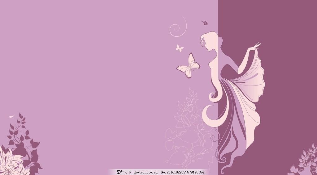 紫色婚礼背景 花纹 欧式花纹 圆形花边 紫色婚礼 婚礼背景 花纹底纹