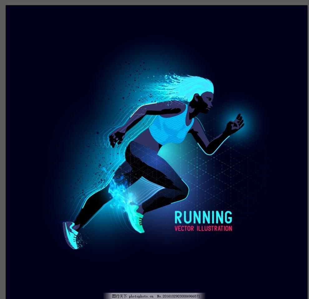 跑步者 追梦 正能量 我的中国梦 我的梦想 追逐梦想 奔跑吧兄弟 无