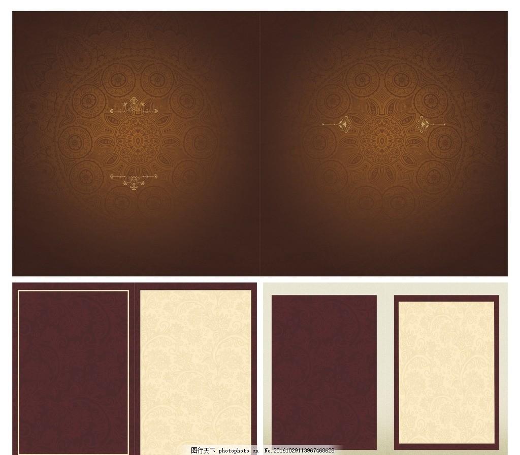 欧式纹饰版面 现代欧式 欧式花纹暗纹 高端时尚大气 对称与变化