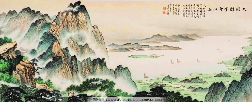 国画山水 写意画 水墨画 中国画 中国风 写意山水 山水画 艺术绘画图片
