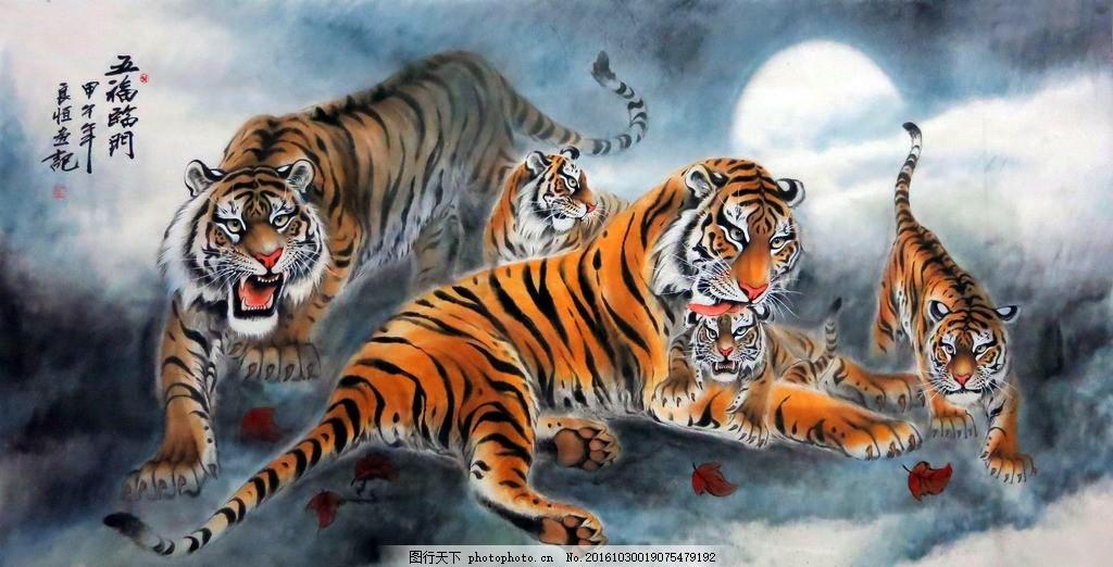 国画老虎 写意画 水墨画 国画 中国画 中国风 写意动物 老虎 艺术绘画