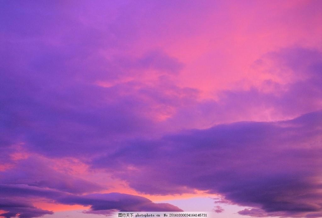 夕阳 紫色 背景 素材 高清 共享摄影图片素材 摄影 自然景观 自然风景