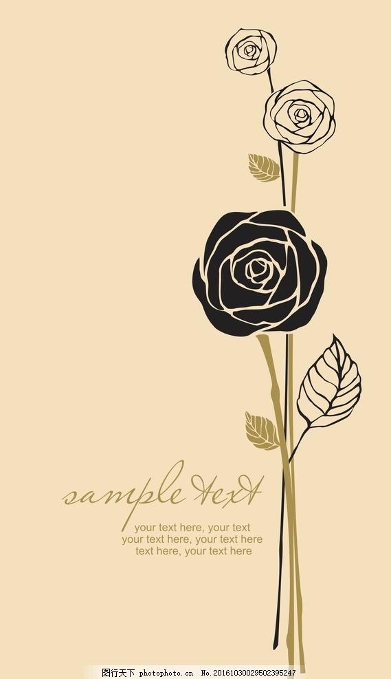 玫瑰花 素描 线条 玫瑰花卉 欧式古典 手绘玫瑰 复古花卉 复古风格