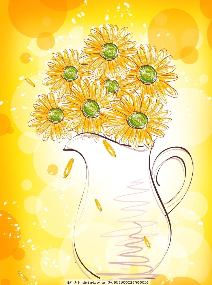 海报 清新 淡雅 手绘 装饰画 插画 绚丽 矢量素材 太阳花 葵花 向阳花