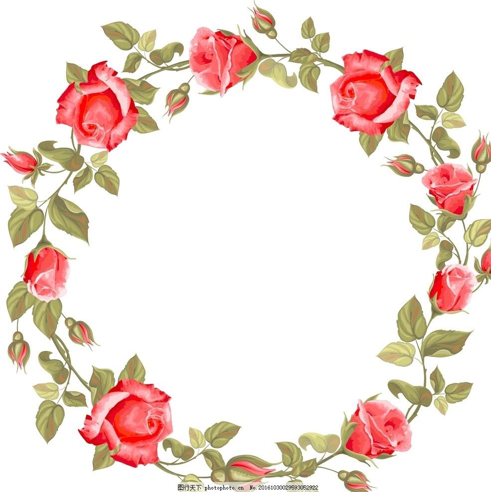 婚庆海报 卡通手绘 精美玫瑰花 花环边框 白色 边框 玫瑰海报 手绘
