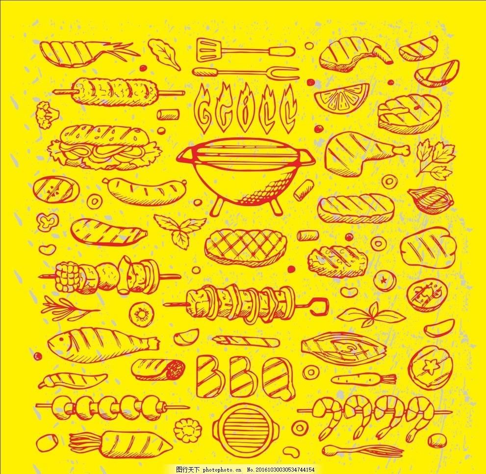 食物背景 美食背景 美食餐饮 食物美食 手绘墙 卡通手绘 背景墙纸