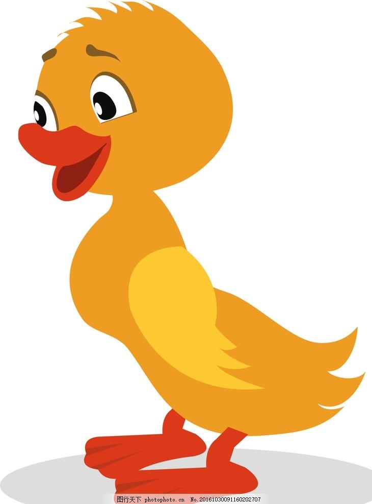 鸭子 动物 卡通 宝宝 生物 可爱 设计 动漫动画 动漫人物 eps