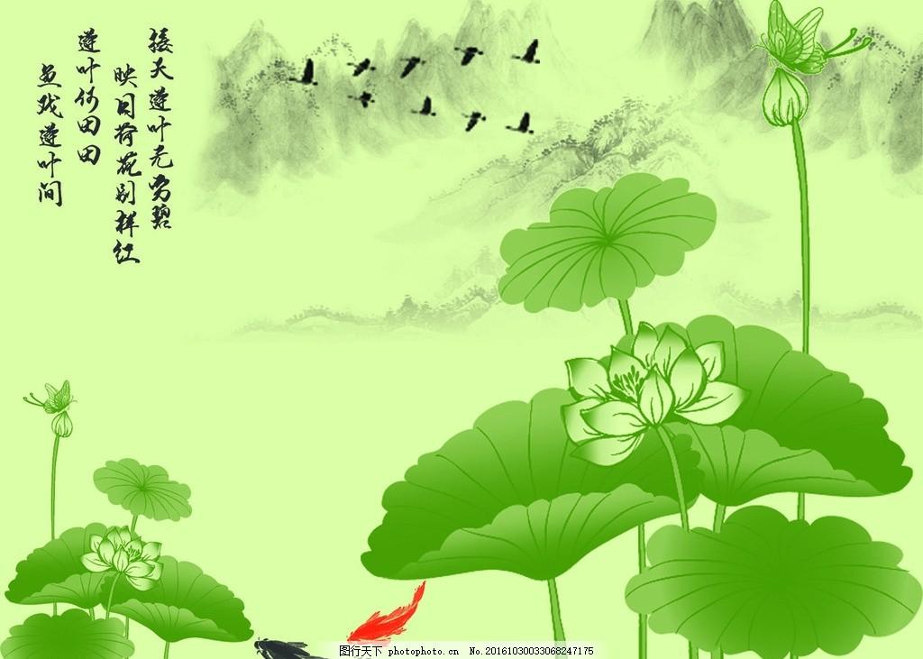 荷花中国风矢量图