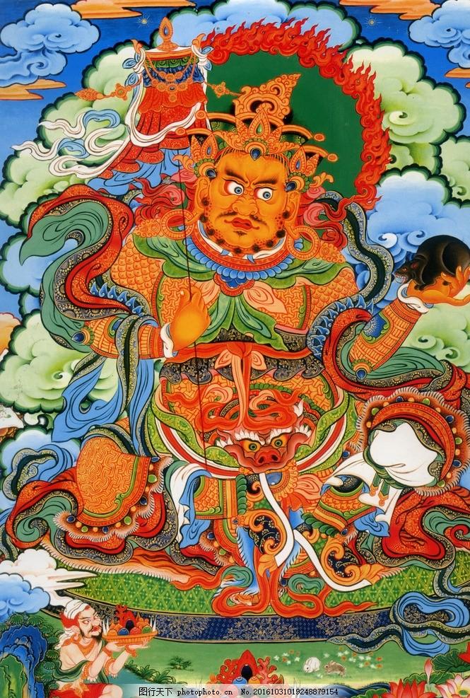 四大天王北方多闻天王 唐卡 西藏 藏文化 佛教 绘画 宗教绘画