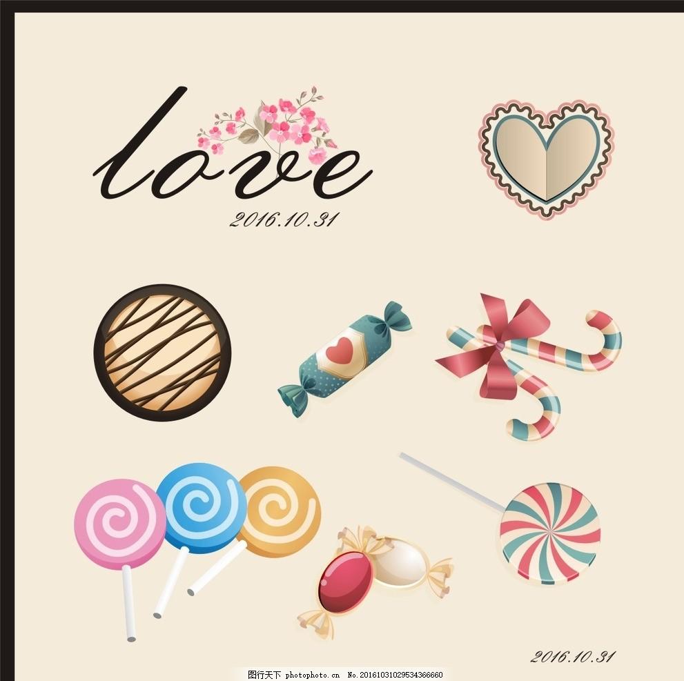 卡通糖果 矢量糖果 各种糖果 糖果素材 手绘糖果 卡通棒棒糖 矢量