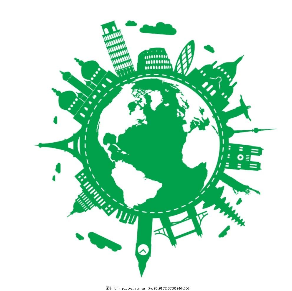 地球 地球村 城市 地球城市 环保 绿色 科技 环保海报