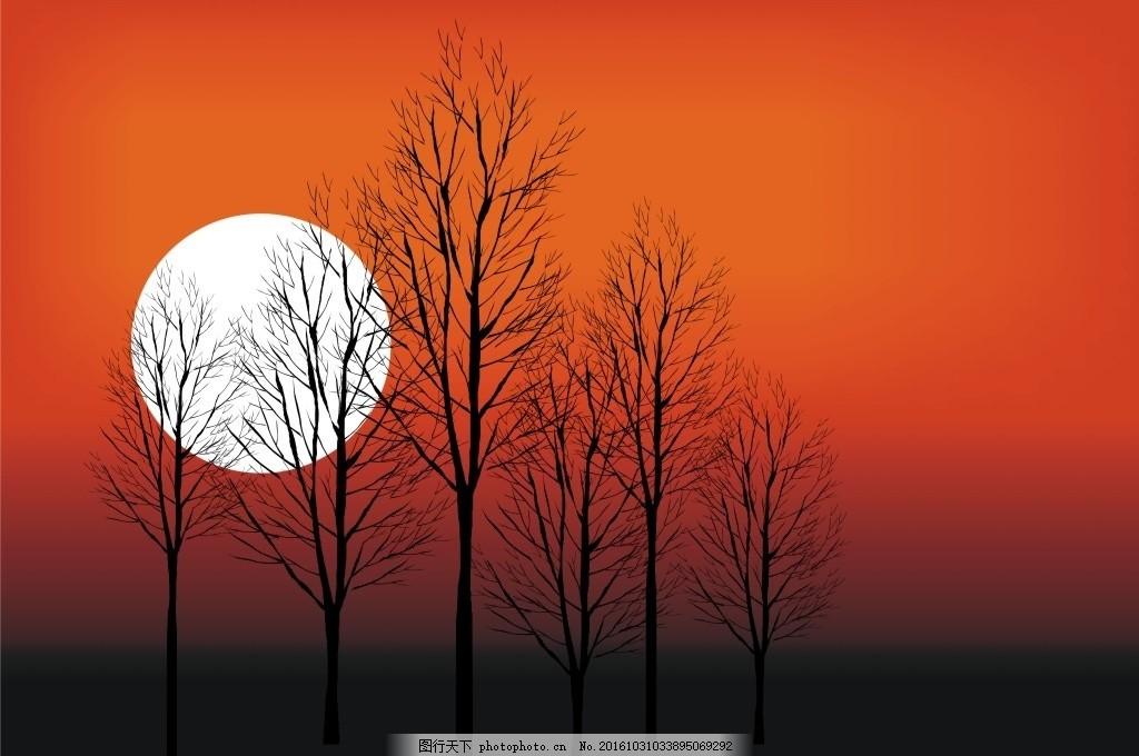 夕阳图片 风景图片 落日图片 夕阳 落日 树林 枯树 太阳 红日 装饰画