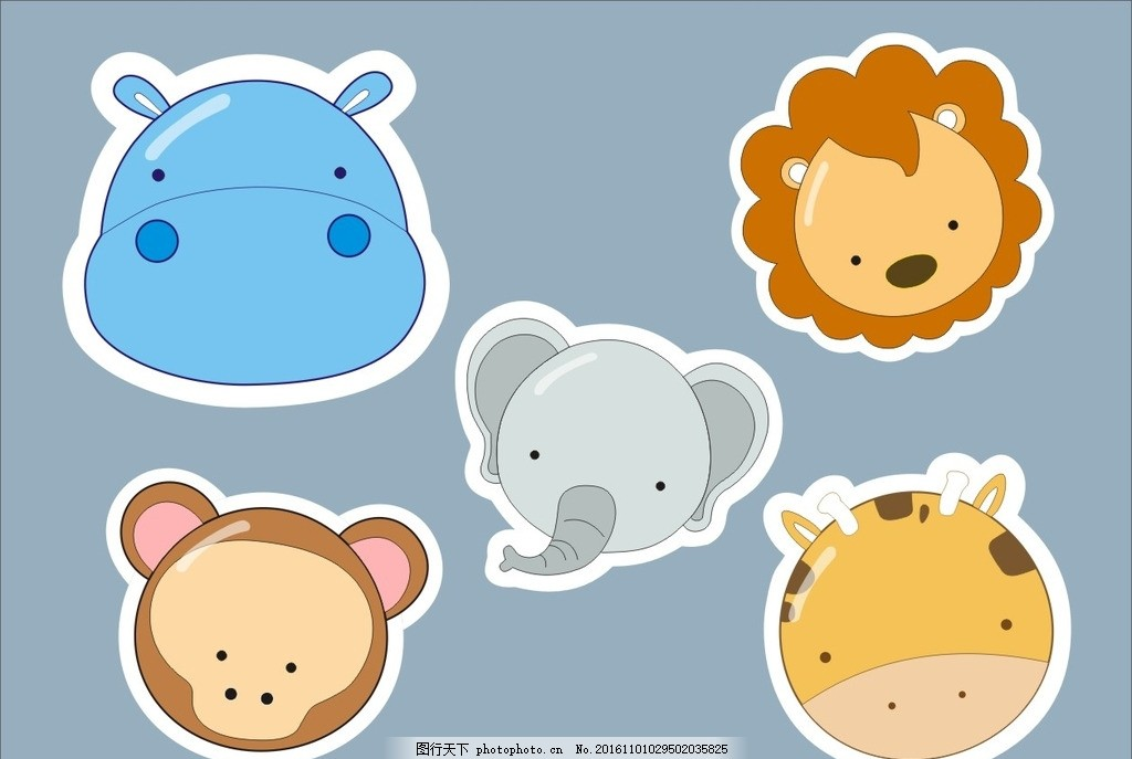 卡通动物头像,可爱 蓝色 河马 狮子 猴子 大象 长颈鹿