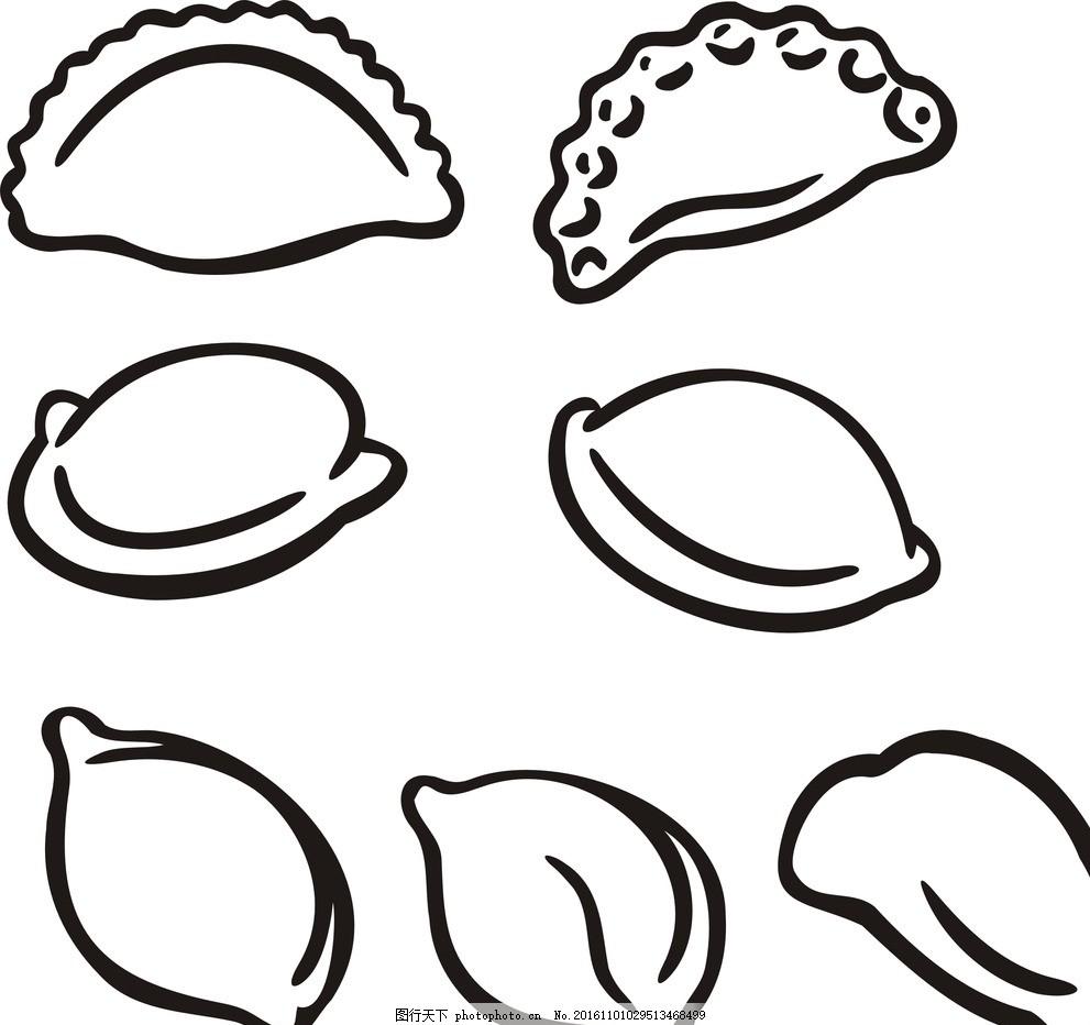各种饺子 饺子矢量图 水饺 韭菜饺子 蒸饺 矢量素材 卡通饺子 可爱