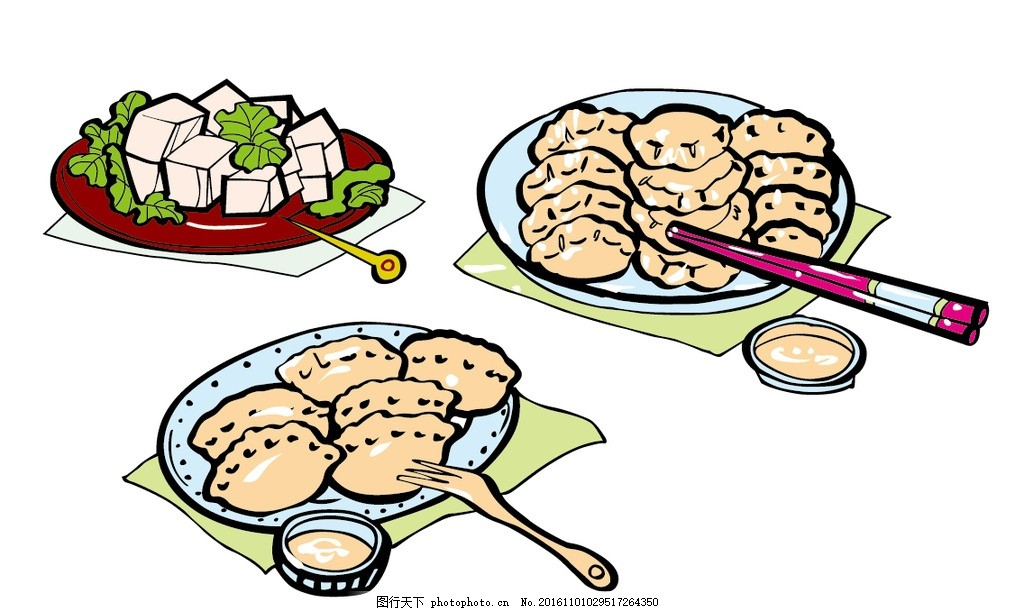 水饺 豆腐 矢量素材 卡通素材 手绘 节日素材 手绘水饺 水饺素材
