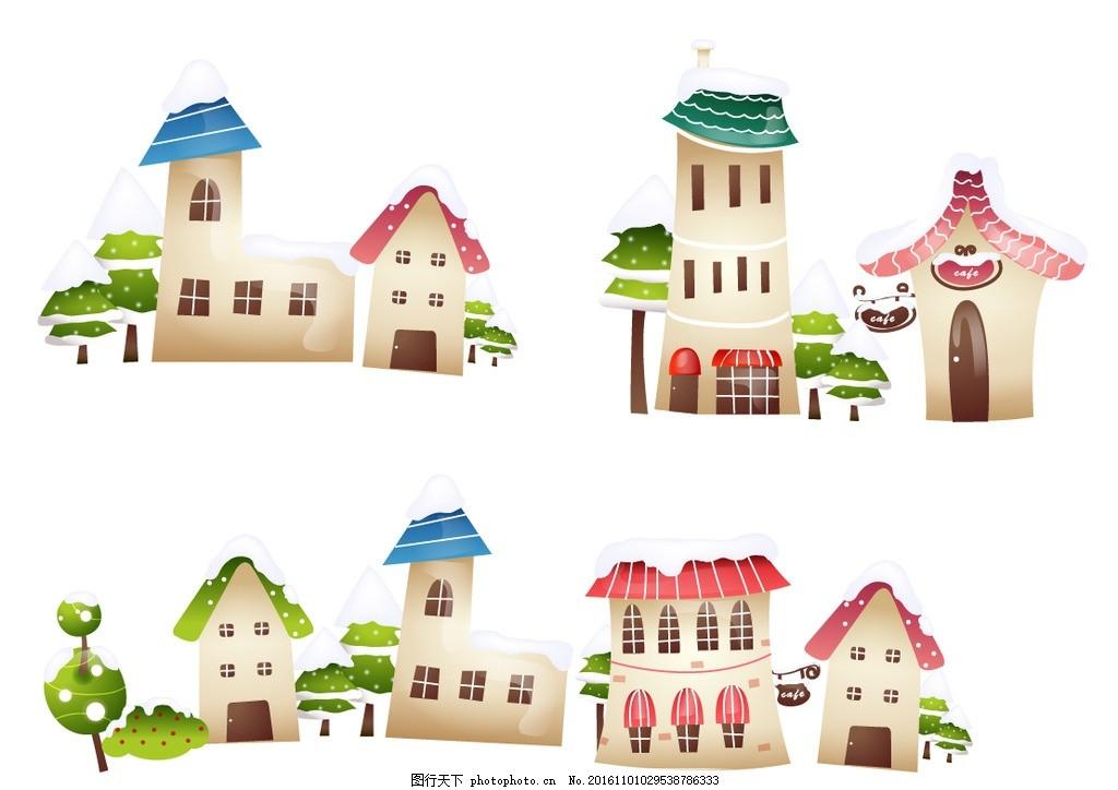 冬季房屋 卡通房子 卡通素材 可爱 手绘素材 儿童素材 幼儿园素材