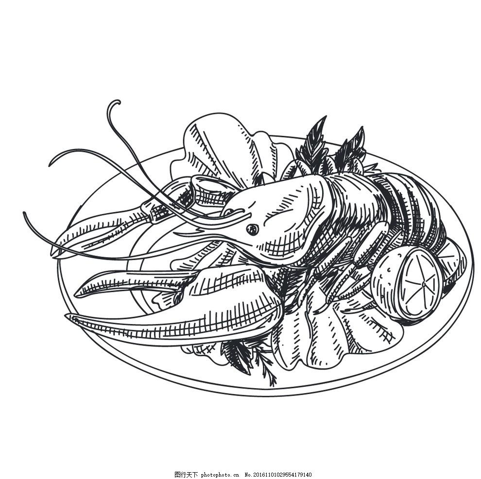 龙虾海贝手绘素材 矢量图 海鲜 美食
