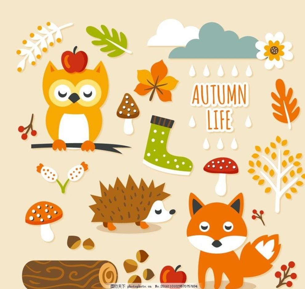 20款秋季森林动物元素贴纸矢量
