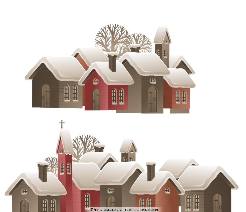 冬季房屋 卡通素材 可爱 手绘素材 儿童素材 幼儿园素材 卡通装饰素材