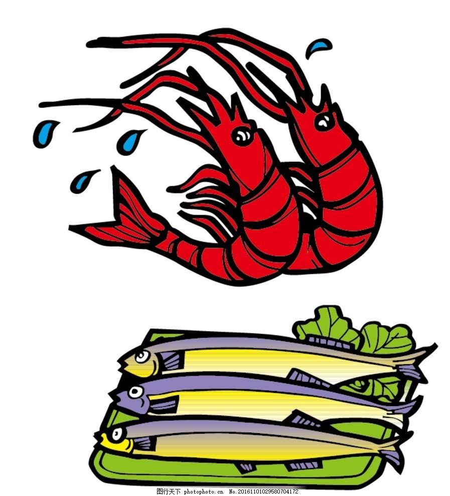 大虾 鲅鱼 矢量素材 卡通素材 手绘 节日素材 矢量大虾 卡通大虾
