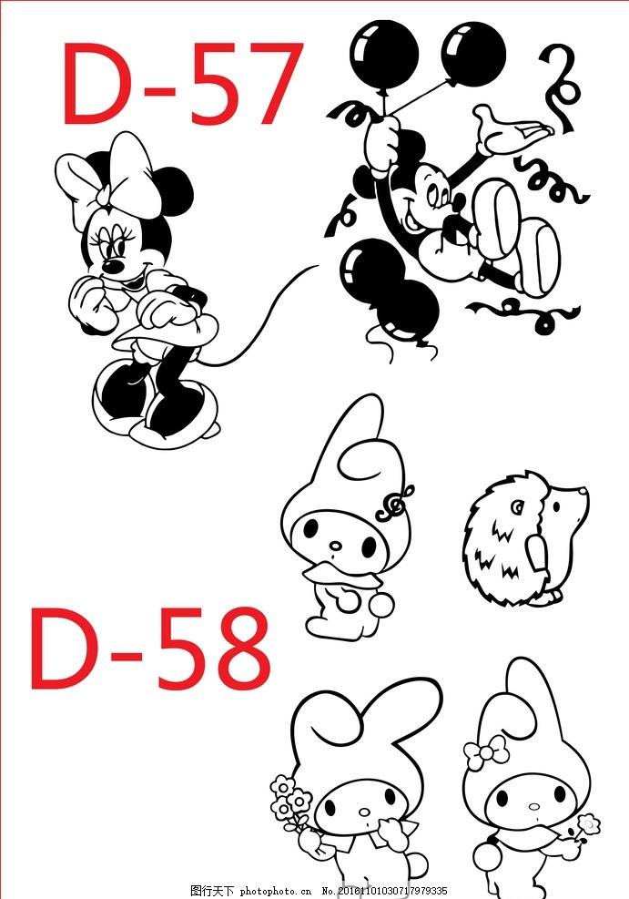 矢量图 硅藻泥图 矢量图 cdr ai 米老鼠 气球 彩带 刺猬 兔子 硅藻泥