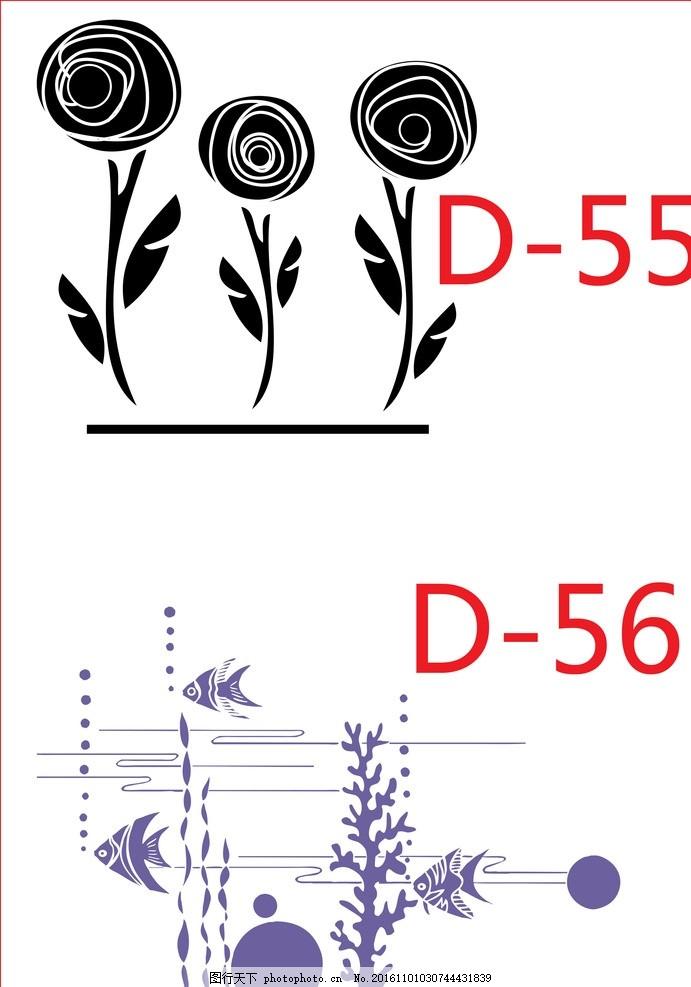 硅藻泥图 矢量图 硅藻泥图 矢量图 cdr ai 玫瑰花 树叶 海鱼 珊瑚