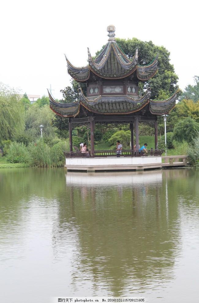 昆山花桥花溪公园 湖面 亭子 风景 昆山 公园 摄影 自然景观 自然风景