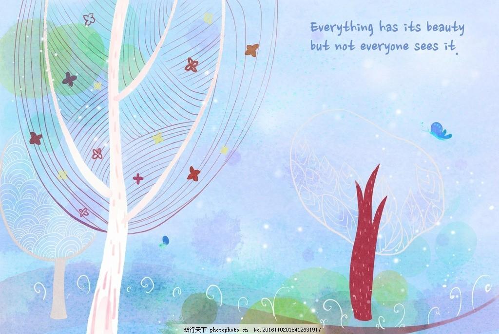 卡通唯美树木素材背景 设计素材 卡通背景 梦幻背景 儿童卡通 可爱