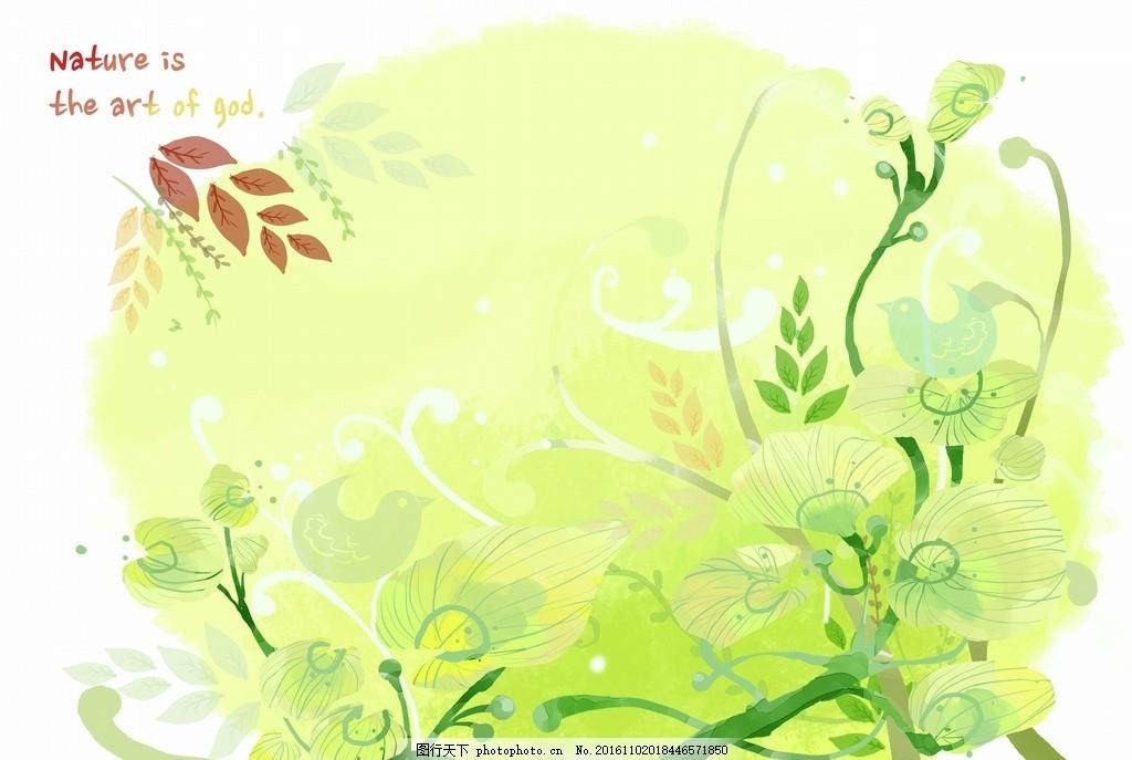 卡通花草风景素材 设计素材 卡通背景 梦幻背景 儿童卡通 可爱人物 温