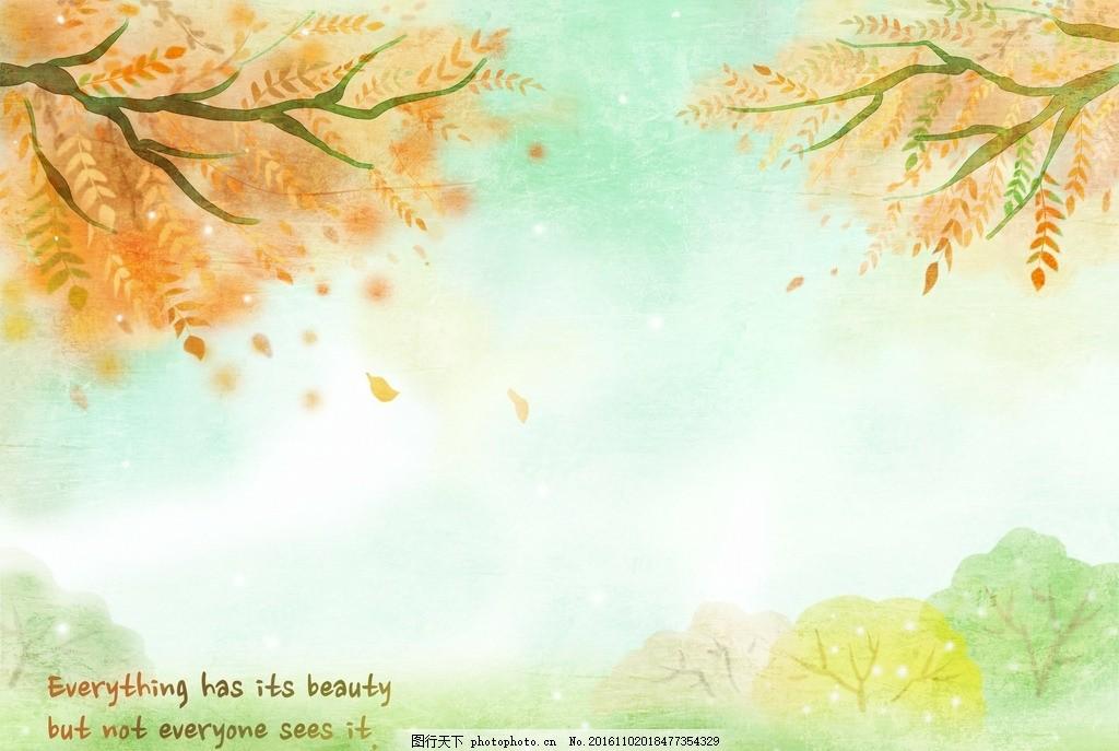 卡通树木森林素材背景 设计素材 卡通背景 梦幻背景 儿童卡通 可爱