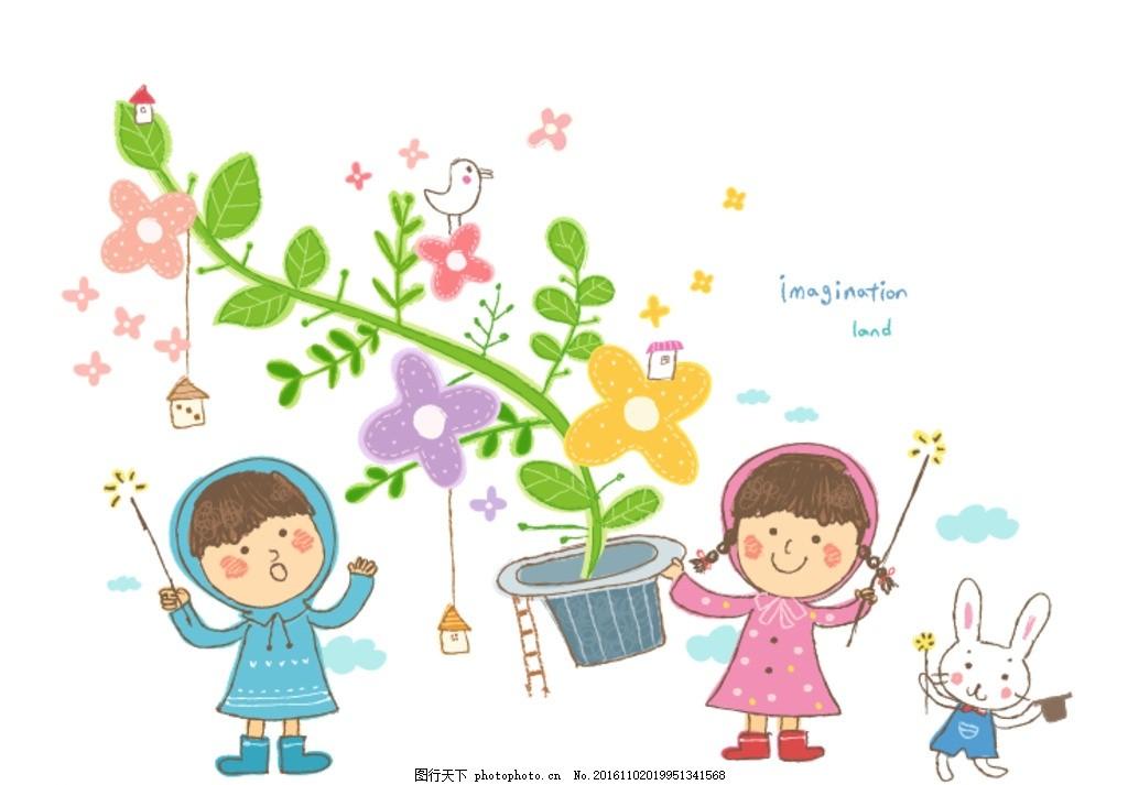 种花卡通儿童矢量 插画 漫画 花朵 花盆 鲜花 小兔 兔子 男孩图片