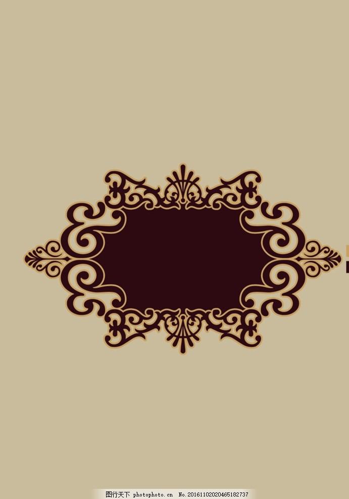 复古欧式花纹 矢量素材 复古 圆形徽章 欧式花纹 设计 底纹边框 边框