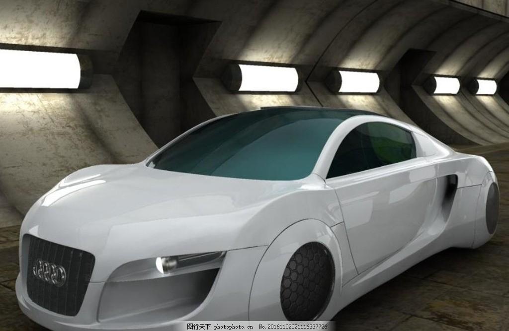 白色奥迪3d模型 交通运输工具 概念车 遂道 奥迪车 豪车 高精度汽车模