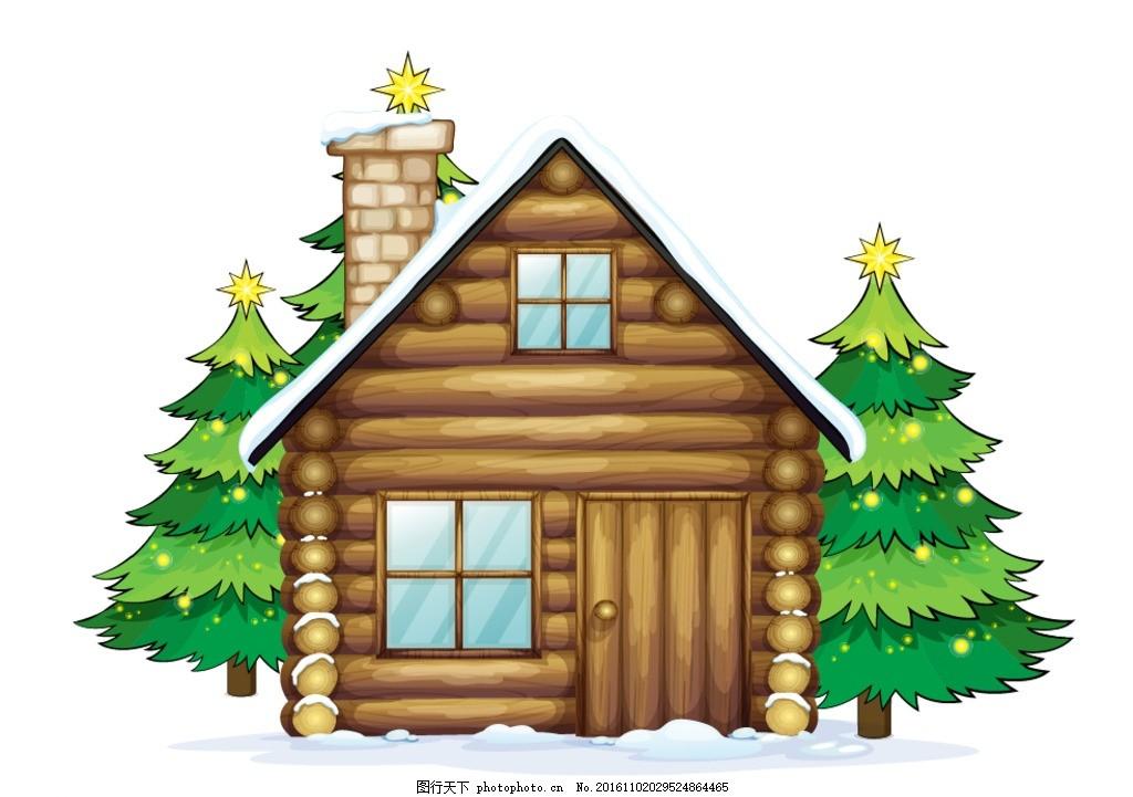 冬季房屋松树 卡通素材 可爱 手绘素材 儿童素材 幼儿园素材 卡通装饰