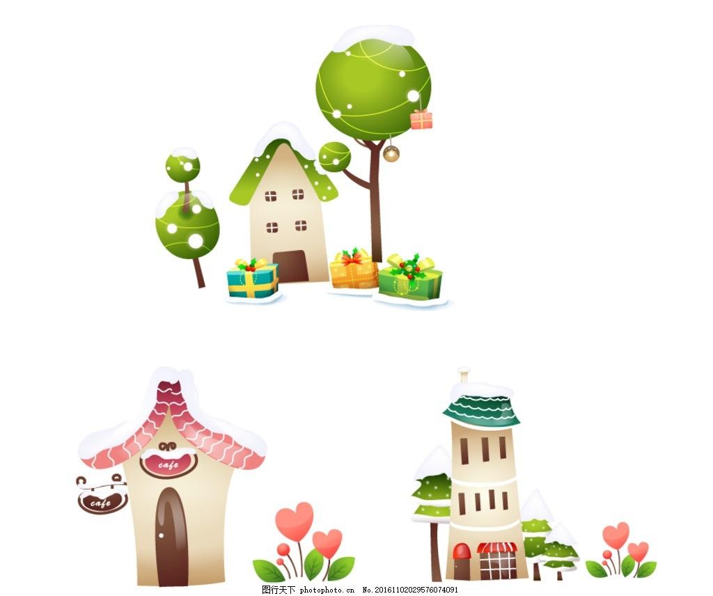 卡通房屋树木 卡通素材 可爱 手绘素材 儿童素材 幼儿园素材 卡通装饰