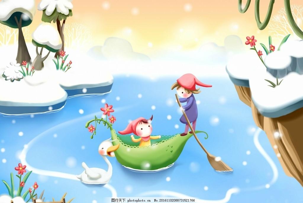 设计素材 卡通背景 梦幻背景 儿童卡通 可爱人物