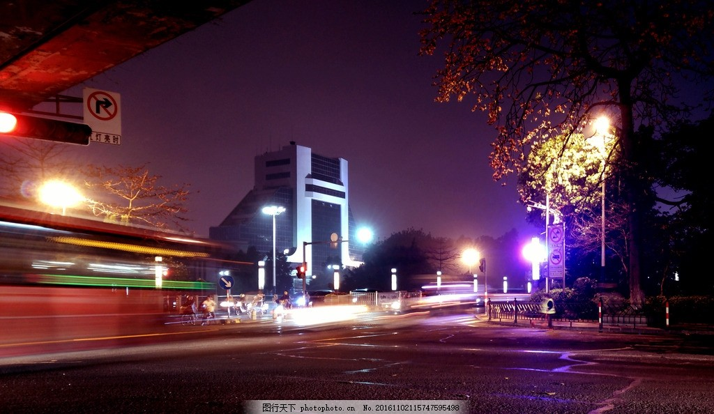 夜色 紫色 夜晚 车流 烂漫 路 城市 摄影 摄影 自然景观 自然风景 72