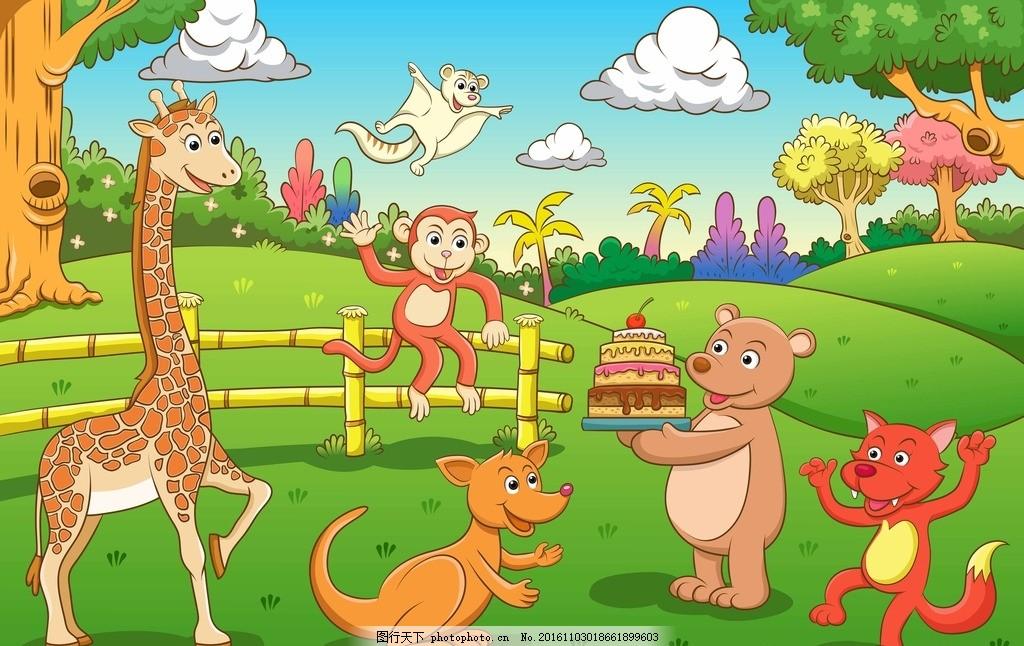 卡通动物 猴子 长颈鹿 袋鼠 熊 狐狸 草地 森林 绿地 白云