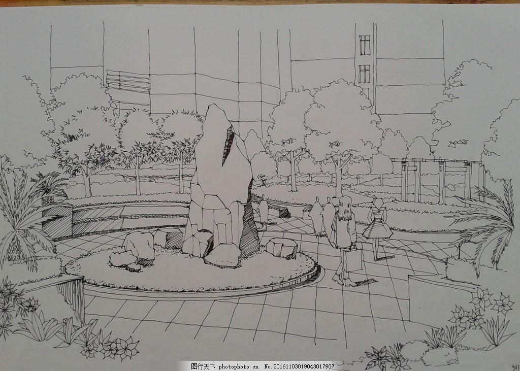 景观手绘 手绘 景观 树 校园 石景 设计 文化艺术 绘画书法 72dpi jpg
