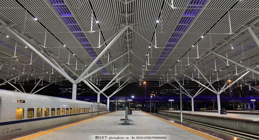 和谐号 列车站台 列车 火车 站台 内装修 广角 摄影 建筑园林 室内