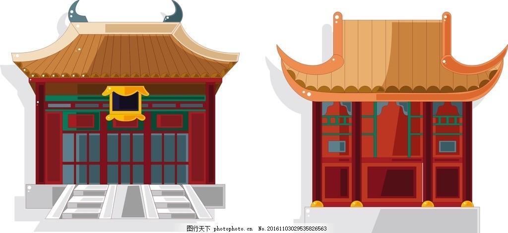 古代建筑 矢量素材 手绘 卡通 手绘古建筑 古建筑大全 中国传统建筑