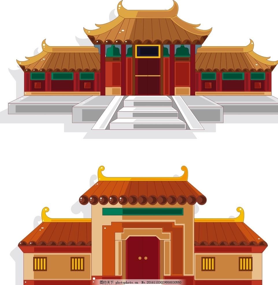 矢量素材 素材 手绘 卡通 手绘古建筑 古建筑大全 中国传统建筑 矢量