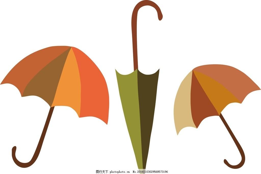 雨伞 卡通素材 可爱 手绘素材 儿童素材 幼儿园素材 卡通装饰素材