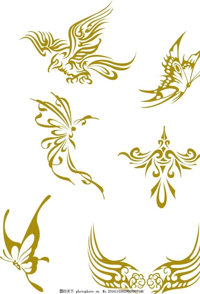 金色花纹 欧式花纹 古典花纹 时尚花纹 纹身 贴纸 纹身素材 小鸟 蝴蝶