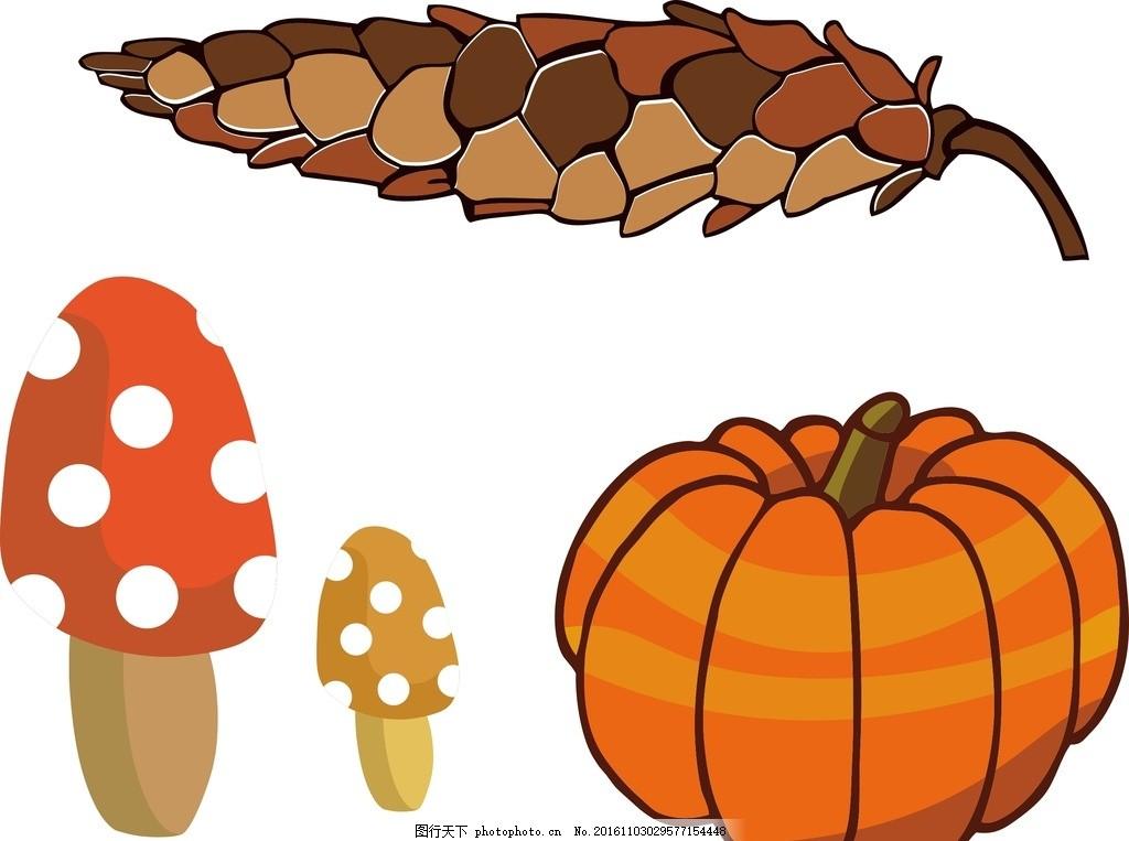 简笔画 蘑菇 小蘑菇 卡通蘑菇 矢量蘑菇 蘑菇素材 手绘蘑菇 南瓜 卡通